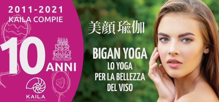 <strong>Bigan Yoga 美顔瑜伽: lo yoga per la bellezza del viso – Lezione gratuita</strong> <br/>7 Luglio